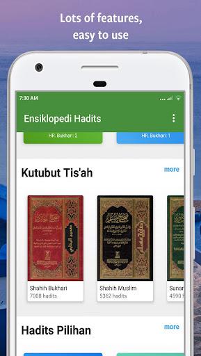 Hadith Encyclopedia - Kutubut Tis'ah 9.7.4 screenshots 1