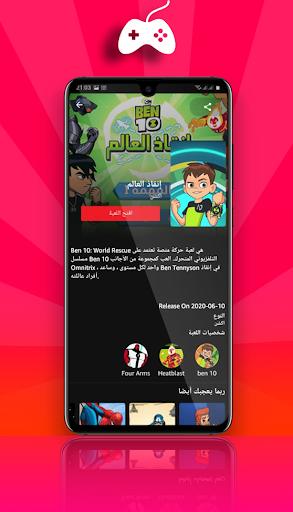Offline Games  screenshots 3