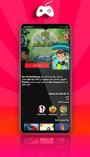Offline Games 4.3.4 Screenshots 3