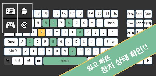 Foto do Keyboard Checker