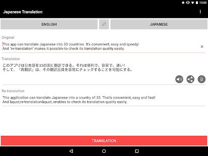 Japanese Translation Apps On Google Play