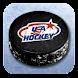 USA Hockey Mobile Coach