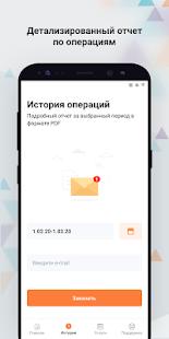 K-mobile 6.0 Screenshots 4