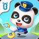 パンダの警察ごっこ-BabyBus子供・幼児向け知育アプリ - Androidアプリ