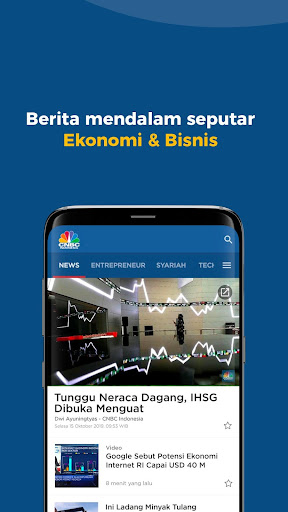 CNBC Indonesia  Screenshots 2