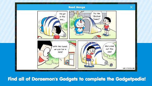 LINE: Doraemon Park 2.5.1 screenshots 4