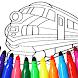 列車のゲーム:子供のためのぬりえの本。 - Androidアプリ