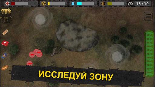 Project 2609 0.1.6 screenshots 11