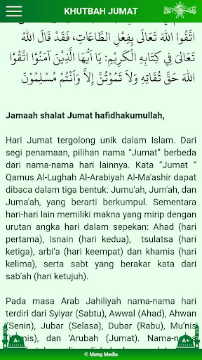 Khutbah Jumat NU modavailable screenshots 5