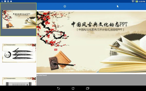 Foto do Presentation Remote