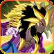 Devil Fighter Dragon X