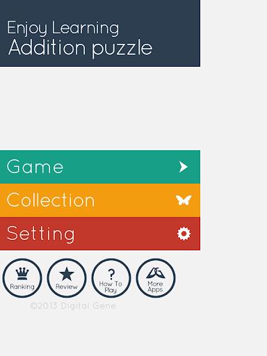 Enjoy Learning Addition puzzle 3.2.0 screenshots 10