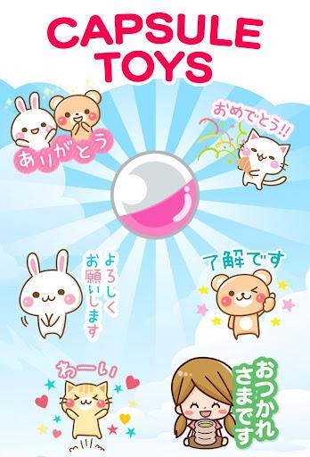 Honorific Bear Stickers android2mod screenshots 5