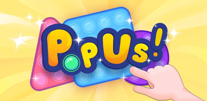 Pop Us!