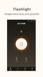 Flashlight - Super bright torchlight