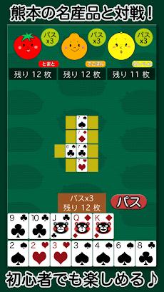 7ならべ くまモンバージョン(無料トランプゲーム)のおすすめ画像5
