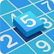 Sudoku - Classic - Androidアプリ