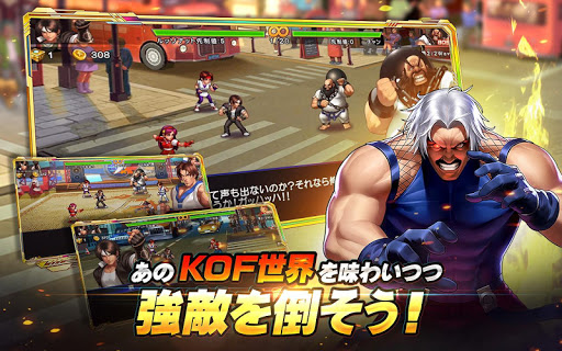 THE KING OF FIGHTERS '98UM OL  screenshots 4