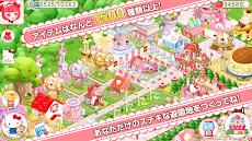 ハローキティワールド2~かわいいデコレーションのサンリオ箱庭ゲーム~ magic park 無料のおすすめ画像2