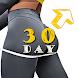 30日間チャレンジ - 美脚 - Androidアプリ