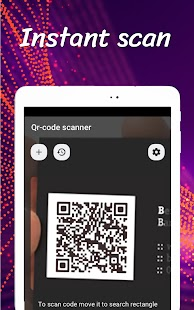 Barcode Scanner Screenshot