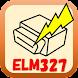 ELM327 Calibrate Voltage☆電圧補正 - Androidアプリ