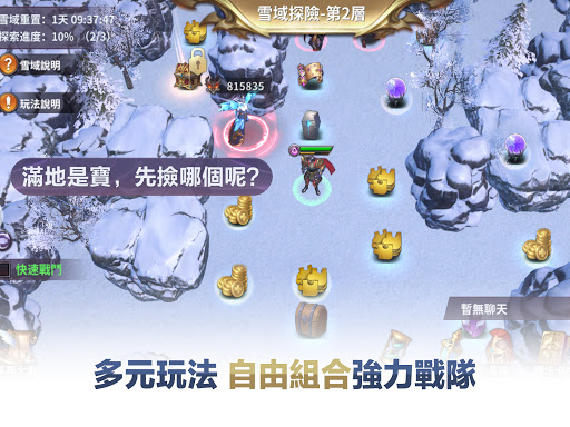 u7121u76e1u5967u5fb7u8cfd  screenshots 13