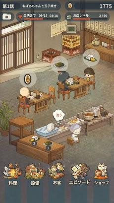 思い出の食堂物語2 〜心にしみる昭和シリーズ〜のおすすめ画像5
