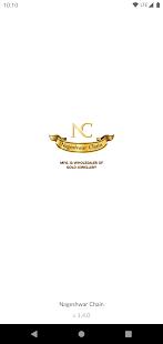 Nageshwar Chain - Gold Chain Wholesaler App 1.4.0 screenshots 1