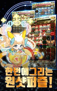 포코롱던전 : 수집형 퍼즐 RPG Mod Apk (High Player Def) 10
