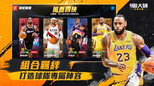 NBAu5927u5e2b Mobile - Carmelo Anthonyu91cdu78c5u4ee3u8a00  screenshots 3