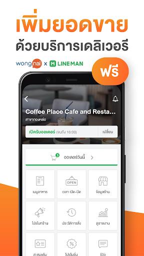 Wongnai Merchant App (WMA) 7.20210308.1 Screenshots 1