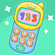 Baby Toy Phone - Learning games for kids - Androidアプリ