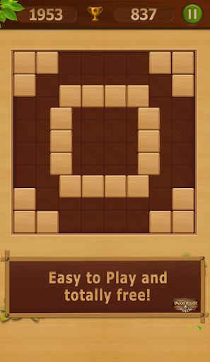 Wood Block Puzzle 2.4.9 screenshots 7