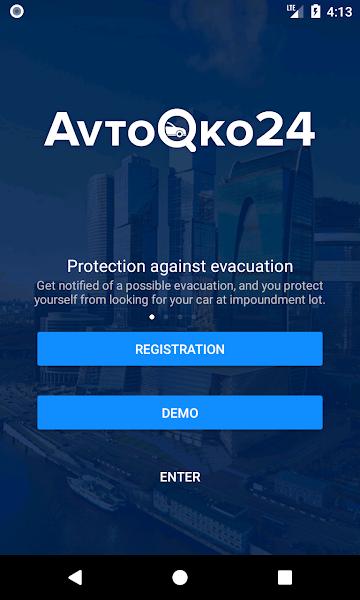 AvtoOko24