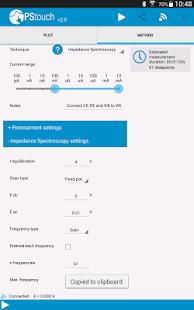 PStouch Release 2.7 Screenshots 11