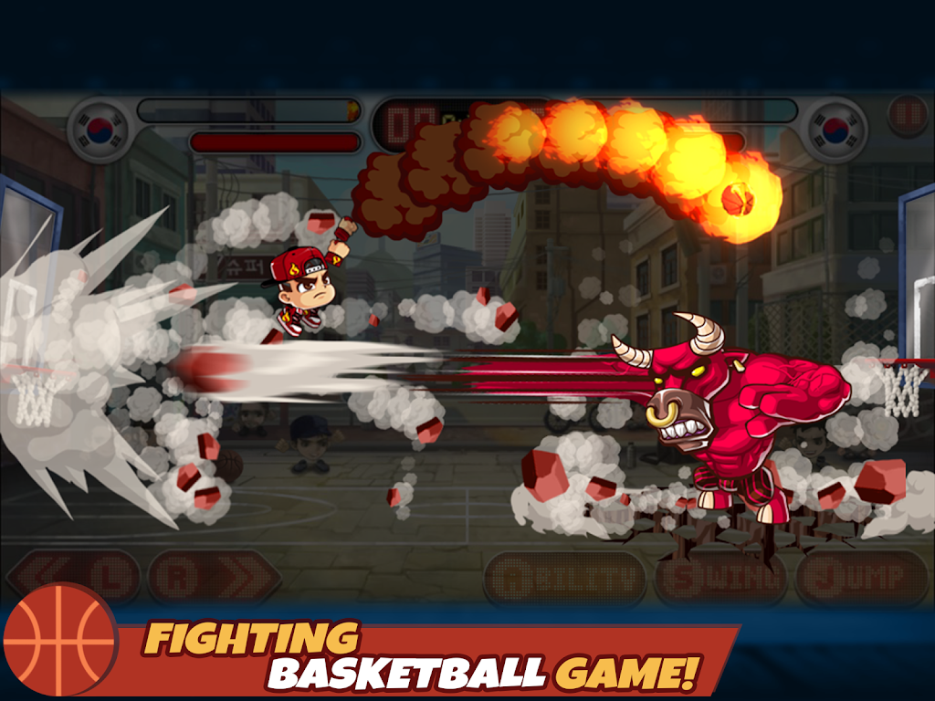 Head Basketball  poster 9