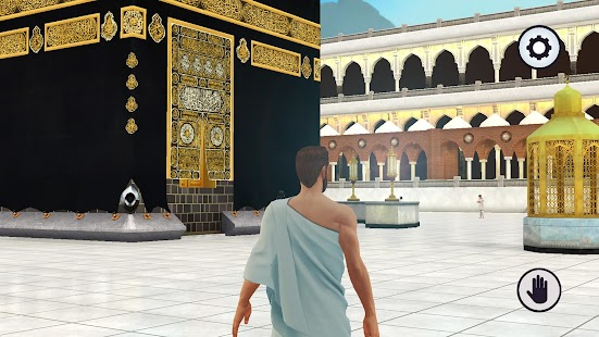Muslim 3D Screenshot