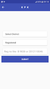 Vehicle Verification Screenshot