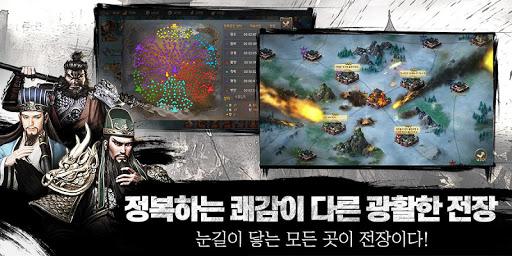 uc0bcuad6duc9c0K:ub274 uc5d0uc774uc9c0 apkpoly screenshots 3