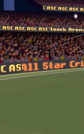 Cricket Star screenshots 15