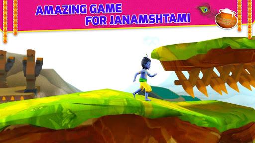 Krishna Run for Adventure 2020  screenshots 2