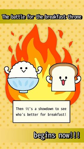 Rice vs Bread  screenshots 1