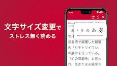 dmenuニュース 無料で読めるドコモが提供する安心信頼のニュースアプリのおすすめ画像3