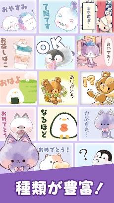 無料スタンプ・可愛いキャラクター達のおすすめ画像2