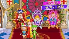 My Little Princess : お城のおすすめ画像4