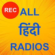 All Hindi Radios HD (हिंदी रेडियो)