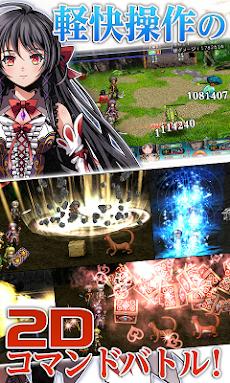 RPG フェルンズゲートのおすすめ画像3