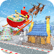 Flying Santa Gift Delivery: Christmas Rush 2020 - Androidアプリ