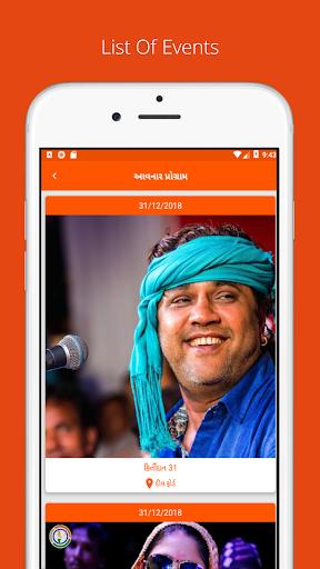 live dayro - gujarati videos, bhajan and santvani screenshot 3